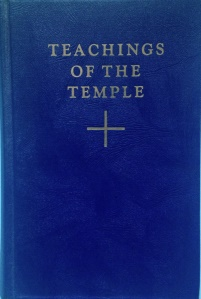 Teachings of the Temple: Temple of the People: Amazon.com: Books