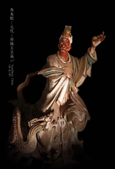 D:\Pictures\Chinese Xiu Deities\xiu1_horn_scaly_dragon.png