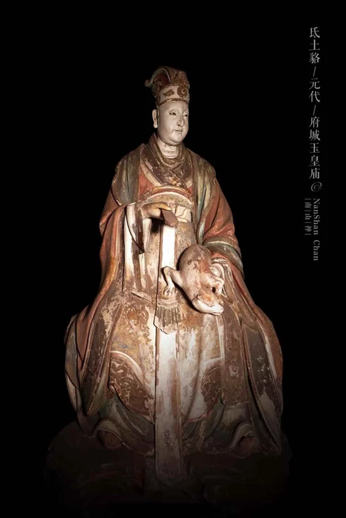D:\Pictures\Chinese Xiu Deities\xiu3_root_earth_racoon_dog.png