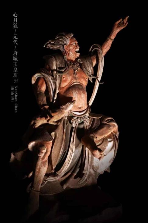 D:\Pictures\Chinese Xiu Deities\xiu5_heart_lunar_fox_deity.png