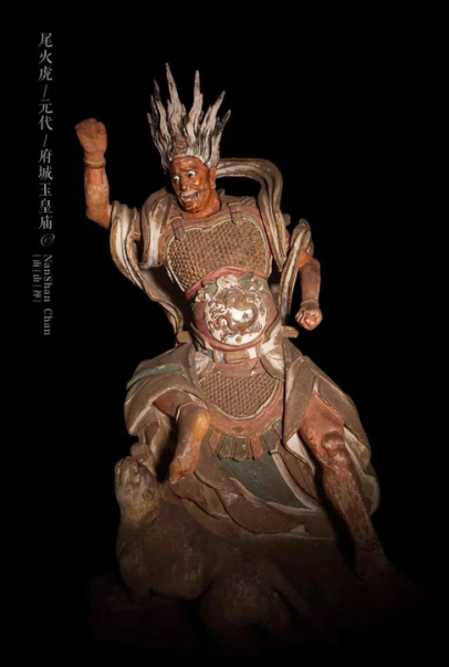 D:\Pictures\Chinese Xiu Deities\xiu6_tail_fire_tiger_deity.png