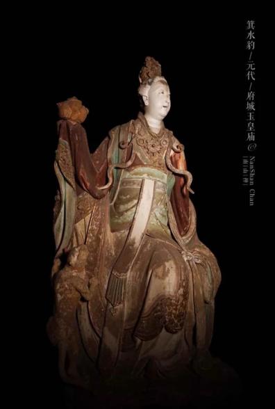 D:\Pictures\Chinese Xiu Deities\xiu7_winnowing_basket_water_leopard_deity.png